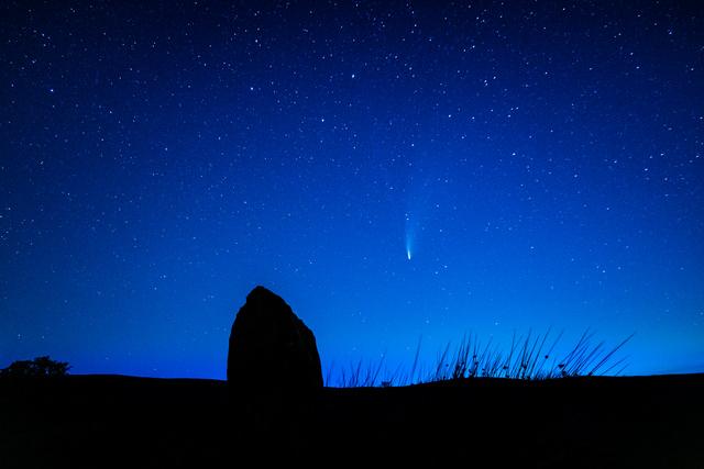 Brecon Beacons Stargazing